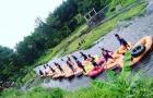 Rafting Arung Jeram Banyuwangi