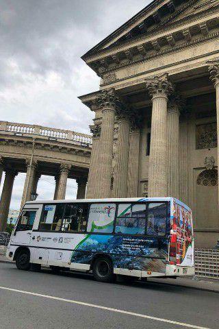 Bus Iklan Promosi Banyuwangi Rusia