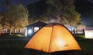 Kemah Pos Paltuding Kawah Ijen Banyuwangi